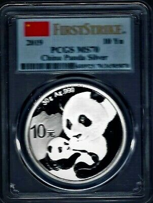 2019 CN 30 gram Silver Chinese Panda 10 Yuan MS-70 PCGS First Strike FLAG LAVEL