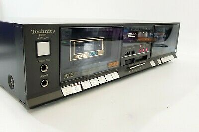 TECHNICS RS-B11W DOUBLE CASSETTE DECK - Dolby B - FREE UK DELIVERY
