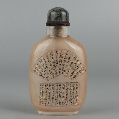 Chinese Exquisite Handmade Ancient Poetry pattern Glass snuff bottle