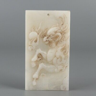 Chinese Exquisite Hand-carved Kirin Carving Hetian jade Pendant