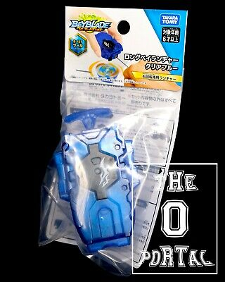 TAKARA TOMY Beyblade BURST B-137 Blue String Bey Launcher Right Spin- ThePortal0