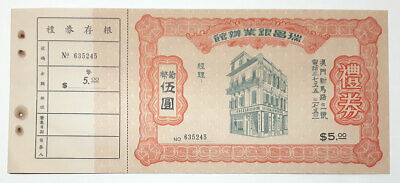 CHINA : Soi Cheong, Macau, $ 5