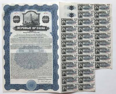 CHINA : Secured Sinking Fund Bonds of 1937, $ 1000
