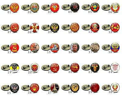 Lot of Pins Badges Soviet Union USSR Russia and Other Countries. FREE SHIPPING!!