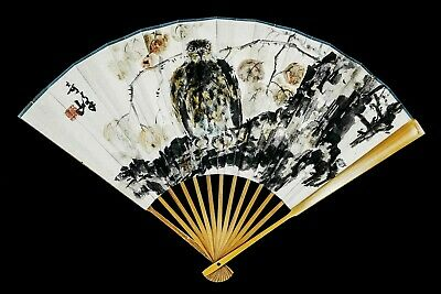 A Chinese Fan Painting Attributed to Gao Qifeng 157#