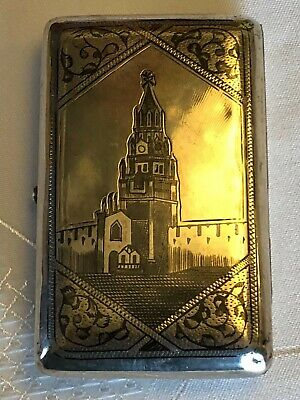 Superb Antique Russian Solid Silver&Niello Cigarette Case-Moscow c1900