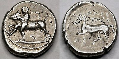 400-360BC Ancient Illyria & Central Greece Thessaly Larissa AR Drachm