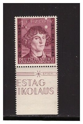 German 1943 Occupation Of Poland Mi.104 Copernicus From Sheet Mnh #3 Pg4