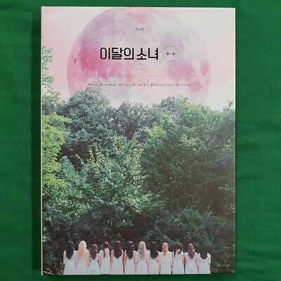 Loona + + Plus Plus Limited B ver. Sealed Monthly Girl Loona No.18