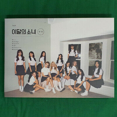 Loona + + Plus Plus A ver. Sealed Monthly Girl Loona No.18