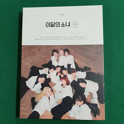 Loona X X Limited B ver. Sealed Monthly Girl Loona No.19 Genuine Kpop