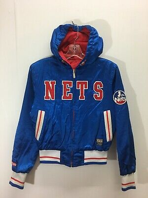 7ed67d8db Vintage New Jersey Nets G-III NBA Reversible Satin Jacket Youth Size Small  1978