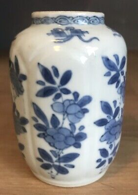 Small Antique Chinese Porcelain Blue And White Vase Character Mark To Base