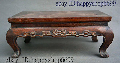 China Huang Huali Wood Carving Moiré Clouding Bed used Low Tea table Desk Teapoy