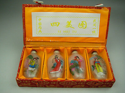 Chinese Glass Hand Inside-drawing  Snuff Bottle 4 women in ancient China