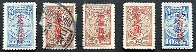 1912 China Postage Dues 1/2c Blue 1c 2c Brown 10c Blue MH; 1c Br Used D207-9, 13