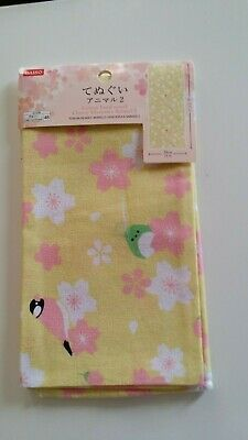 DAISO Japanese Traditional Thin Cloth TENUGUI Cherry blossoms  & bird(yellow)