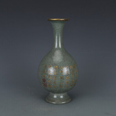 Old Chinese Green Glaze Carved Porcelain Dragon Phoenix Vase