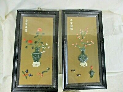 Pair Chinese Carved Hardstone Hanging Wall Panel Jade, Mother of Pearl, Coral
