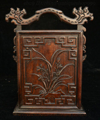 """12"""" Rare Chinese Huang Huali Wood Portable Stockpile Casket Drawer Jewelry Box"""