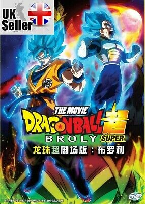 ANIME Dragon Ball SUPER The Movie: BROLY ENGLISH AUDIO DVD Box Set - UK SHIPPING