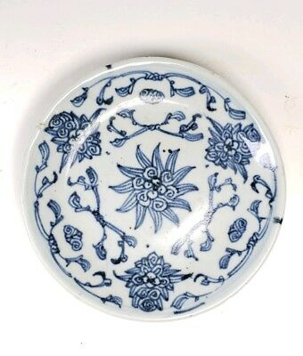 Antique 19C Tongzhi Kitchen Qing Chinese Blue & White Porcelain Saucer Plate