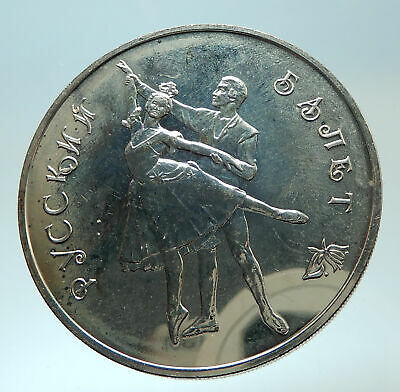 1993 RUSSIA Russian Ballet Dancers Genuine Proof Silver 3 Rouble Coin i76614