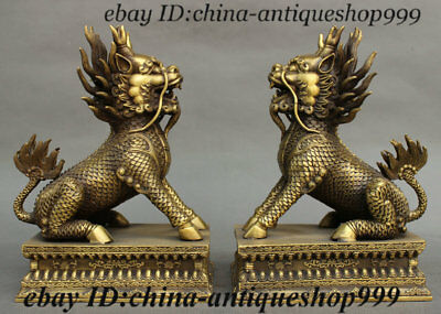 "10"" Chinese Copper Bronze Feng shui Wealth Kylin Chi-lin Qilin Beast Statue Pair"