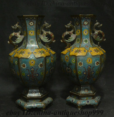 Antique Old Chinese Bronze Cloisonne Dragon Beast Flower Bottle Vase Statue Pair