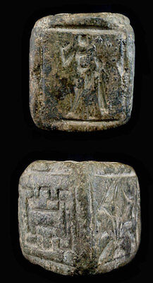 A Gandharan grey schist seal bead with incised carving  Ca 3rd C A.D. x6023