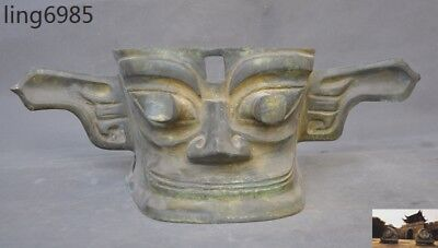 antique Chinese Dynasty Palace Bronze ware Sanxingdui People vizard mask Statue