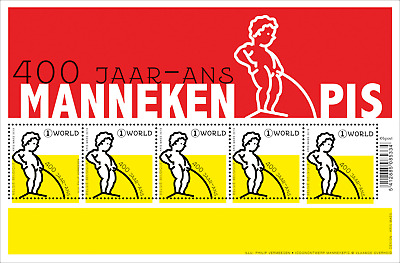Belgium - 2019 - 400 Years of Manneken Pis - Sheetlet