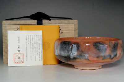 aka raku hira chawan - Japanese Pottery Tea Bowl by Shoraku w/box #2732