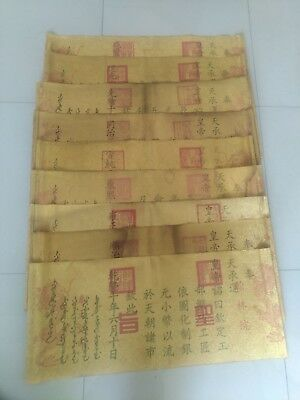 antique  (9) the Chinese qing dynasty three imperial edict of the emperor