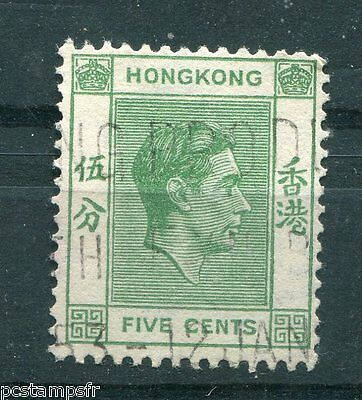 HONG KONG, 1938-1948, stamp 143, GEORGE VI, obliterated