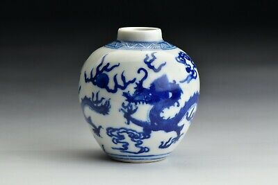 18th / 19th Century Chinese Porcelain Jar w/ Five Toed Dragon