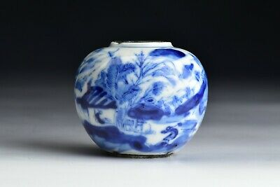 18th Century Chinese Porcelain Water Coupe w/ Qianlong Mark