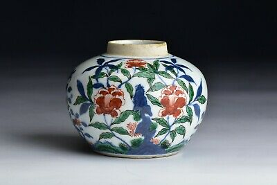 Signed Chinese Qing Dynasty Wucai Porcelain Jar w/ Flowers