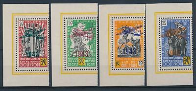 [69367] German Occupation Belgium 1943 Flemish Legion Wappen SS WWII  MNH