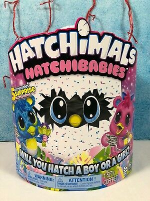 (1) Hatchimals Hatchibabies Ponette or Cheetree Boy or Girl Brand NEW Sealed