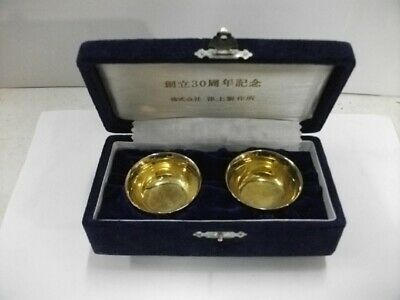 Japanese Antique pure silver Japanese SAKE cup 2 pieces  #37g./1.30oz