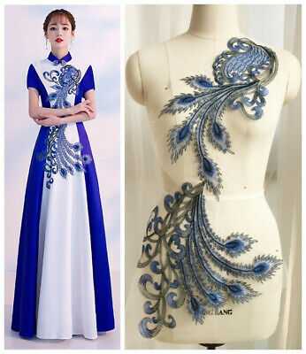 Peacock Lace Applique Motifs Trim Wedding Bridal Embroidery Sewing Crafts DIY