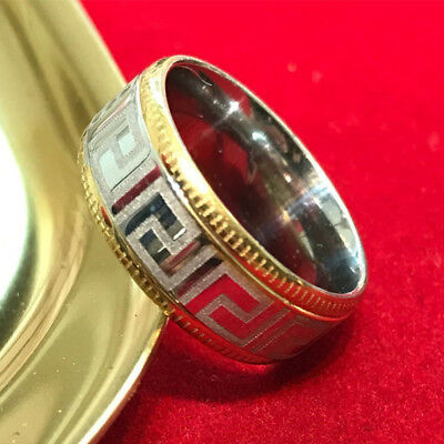 Greek Key Ancient Meander Stainless Steel Gold & Silver Plated Top Quality Ring