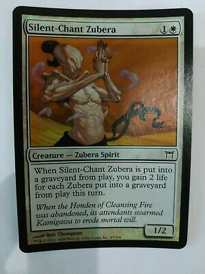 English Eternal Masters MTG Magic 4x Honden of Cleansing Fire NM-Mint