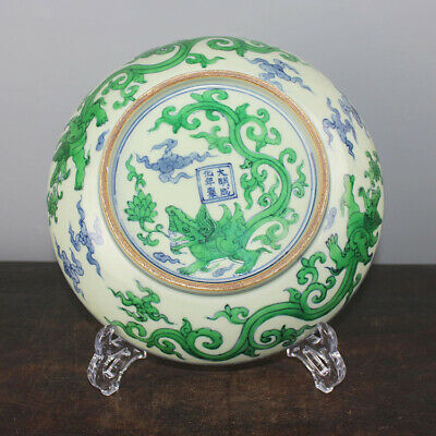 Antique Chinese Marked Blue White Green Color Porcelain Dragon Plate