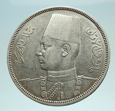 1937 1356AH EGYPT with Sudan King Farouk Genuine Silver 10 Piastres Coin i76635