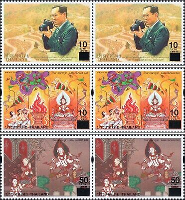 Previous issues with overprint (1827, 1789A-1790A) -PAIR- (MNH)