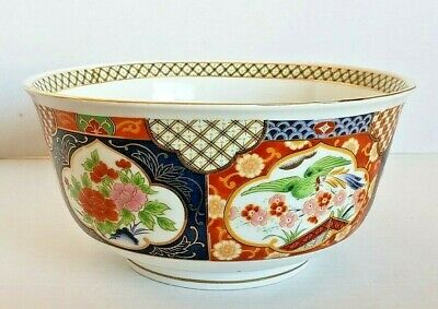"Large Asian Japanese porcelain bowl vintage Imari floral bird 9.5"" w 4.5"" t GUC"