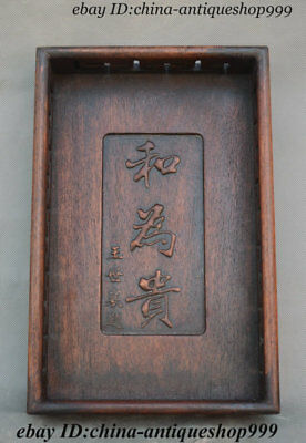 Old Chinese Palace HuangHuali Wood Hand-Carved Harmoniousness Pallet Tray Salver