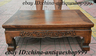 China Huanghuali Wood Carved Flower Flower Tea Table Tea-Things Teapoy End table